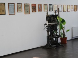 Muzeul Presei Românești